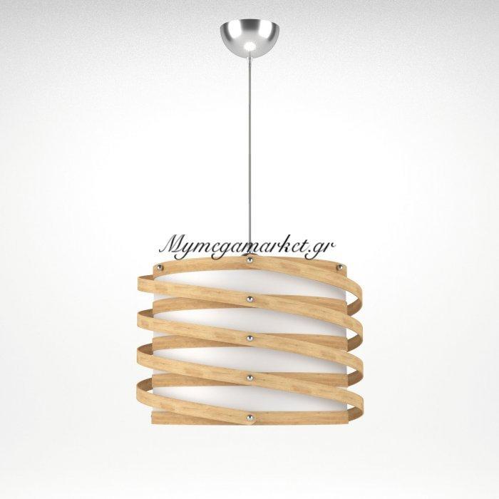 Φωτιστικό Κρεμαστό Rome Med Lightκαφέ Φυσικό 1 Λάμπα Τύπου Ε27 Led 37*37*105 Med-10392 | Mymegamarket.gr