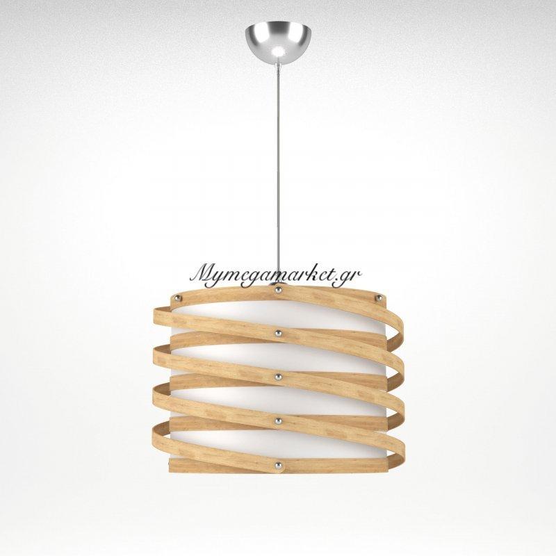 Φωτιστικό Κρεμαστό Rome Med Lightκαφέ Φυσικό 1 Λάμπα Τύπου Ε27 Led 37*37*105 Med-10392 Στην κατηγορία Φωτιστικά οροφής | Mymegamarket.gr
