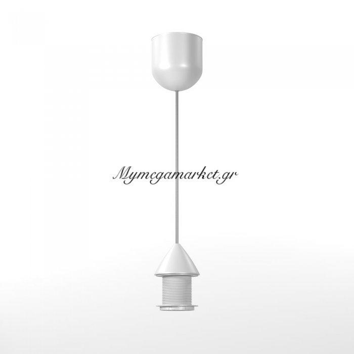Καλώδιο Λευκό 80 Cm (Ε27) | Mymegamarket.gr