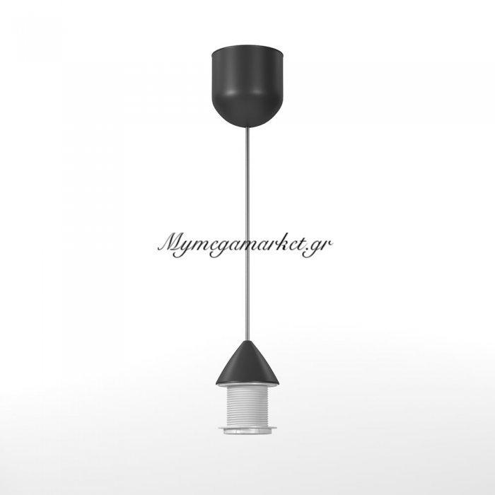 Καλώδιο Μαύρο 80 Cm (Ε27) | Mymegamarket.gr