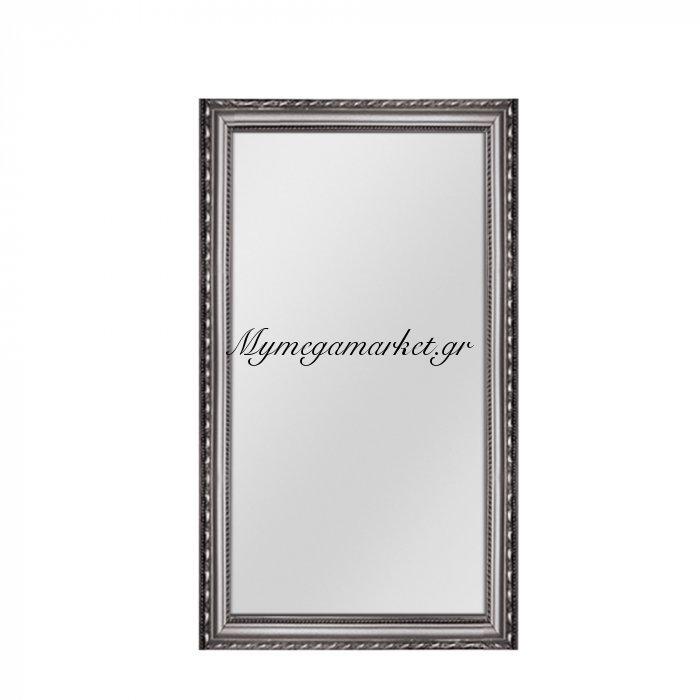 Gala x y Καθρέπτης Ασημί 44 x 2.2 x H74 Εκ. | Mymegamarket.gr