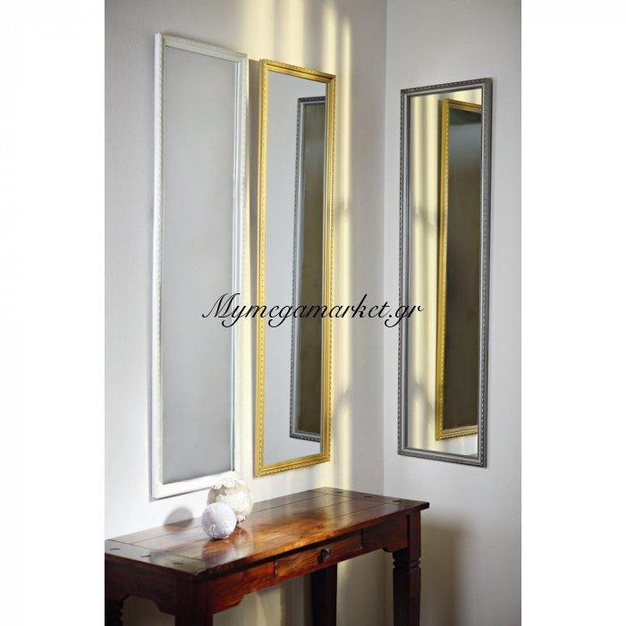 Promoto Καθρέπτης Λευκό 34 x 2.2 x H62 Εκ. | Mymegamarket.gr