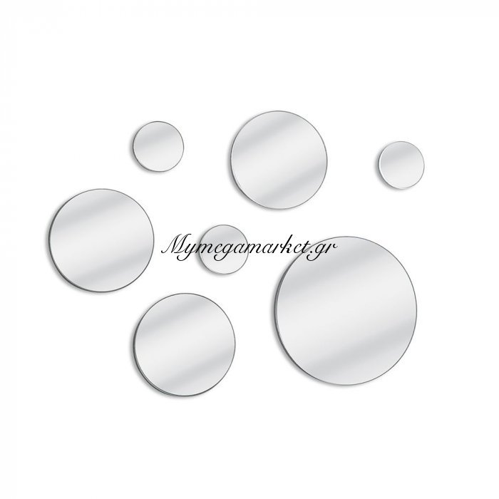 Seven Καθρέπτης 3 x D7 Εκ. x 3 x D14 Εκ. x 1 x D21 Εκ. | Mymegamarket.gr