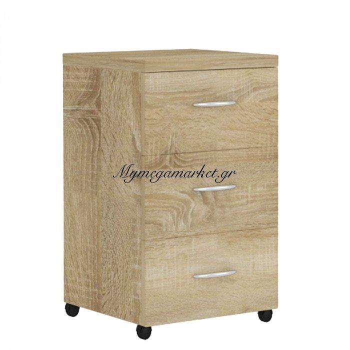 Linear Συρταριέρα 3 Συρτάρια Sonoma 39 x 38 x H65,5 Εκ. | Mymegamarket.gr