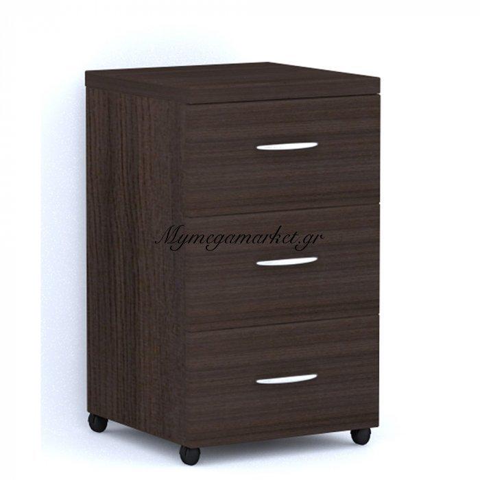 Linear Συρταριέρα 3 Συρτάρια Wenge 39 x 38 x H65,5 Εκ. | Mymegamarket.gr