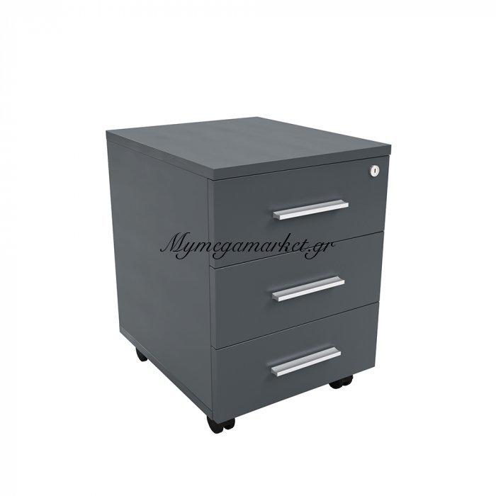Block Συρταριέρα 3 Συρτάρια Γκρι Σκούρο 40 x 47 x H55 Εκ. | Mymegamarket.gr