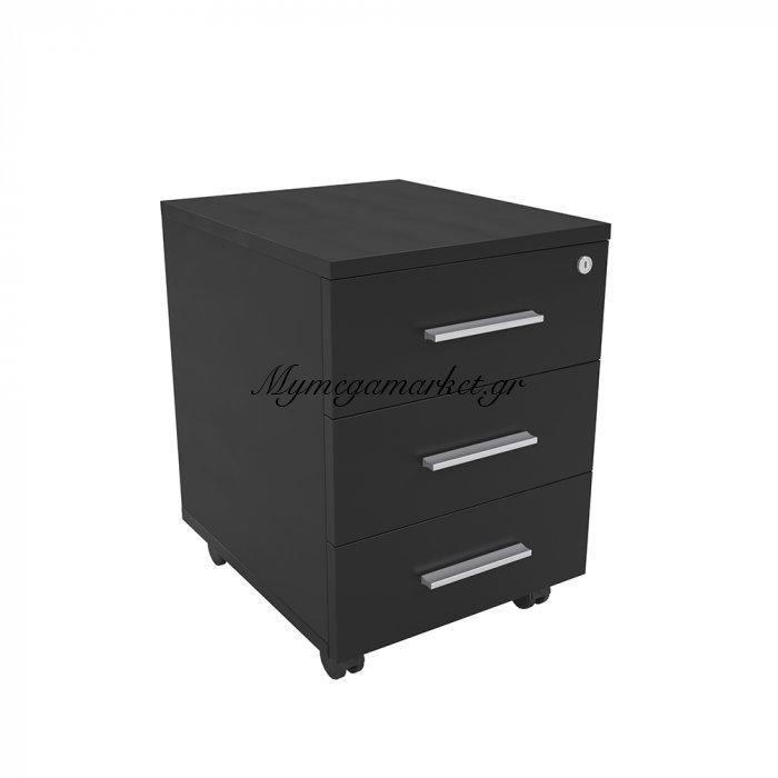 Block Συρταριέρα 3 Συρτάρια Μαύρο 40 x 47 x H55 Εκ. | Mymegamarket.gr