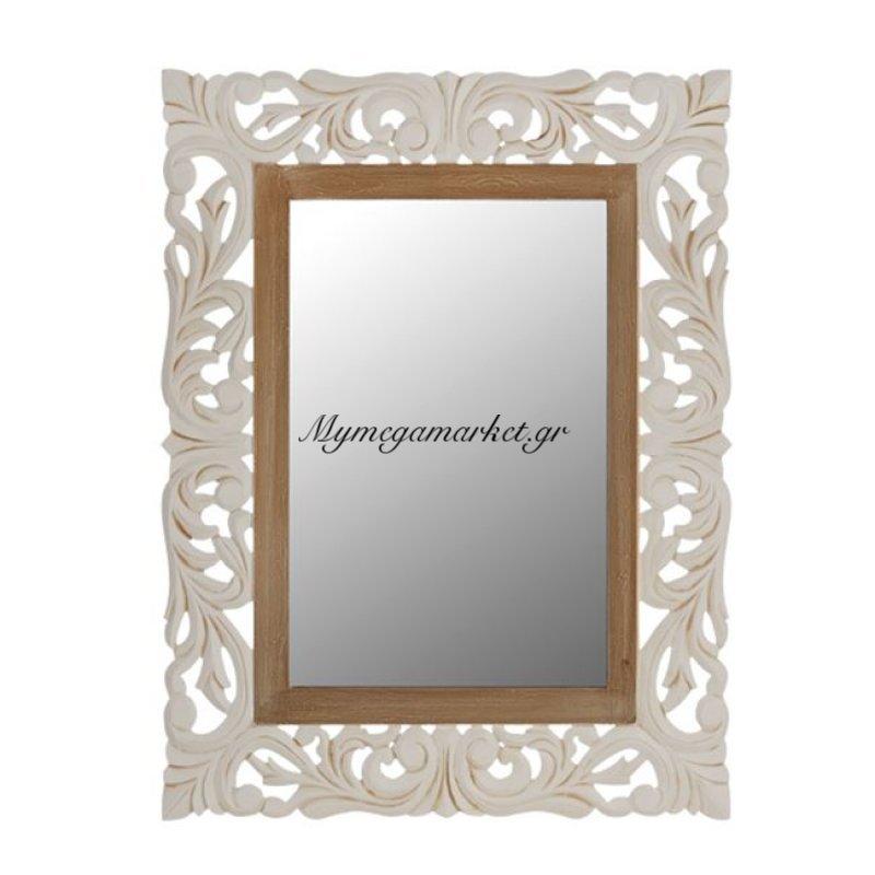Καθρεπτησ Priamo Εκρου Καφε Πατινα Hm7014.01 60X80 Εκ.