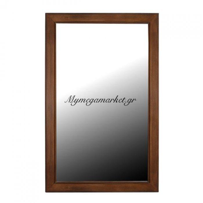 Καθρέπτης Ξύλινος Sissy Hm7021 50X80 Εκ. | Mymegamarket.gr