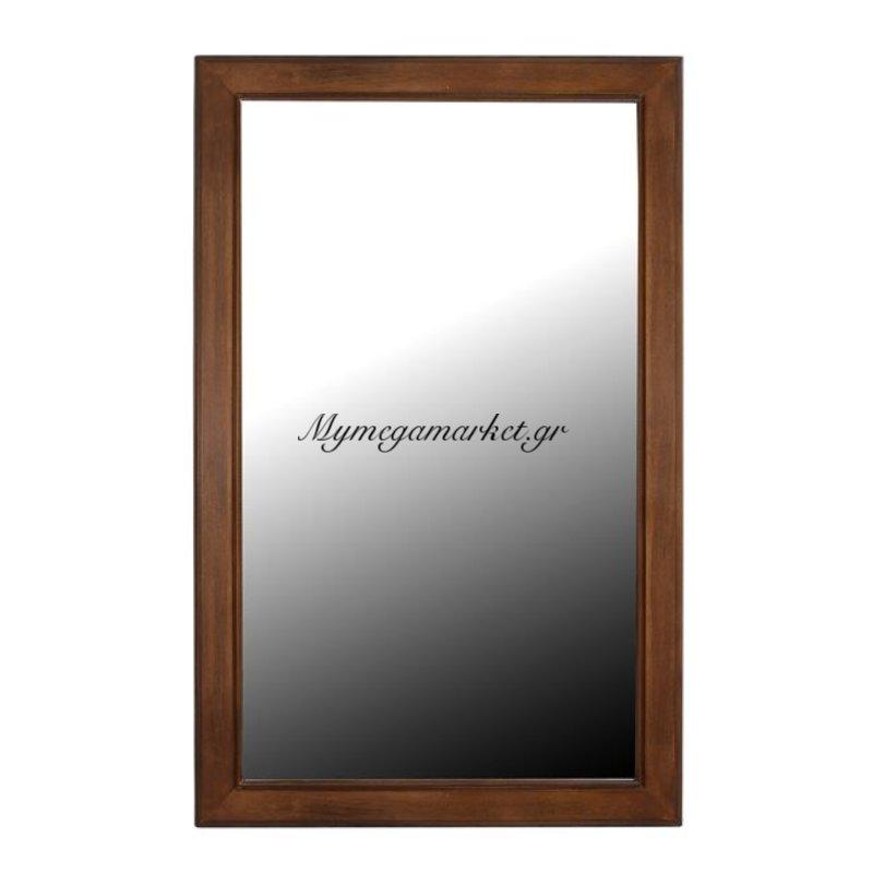 Καθρέπτης Ξύλινος Sissy Hm7021 50X80 Εκ.