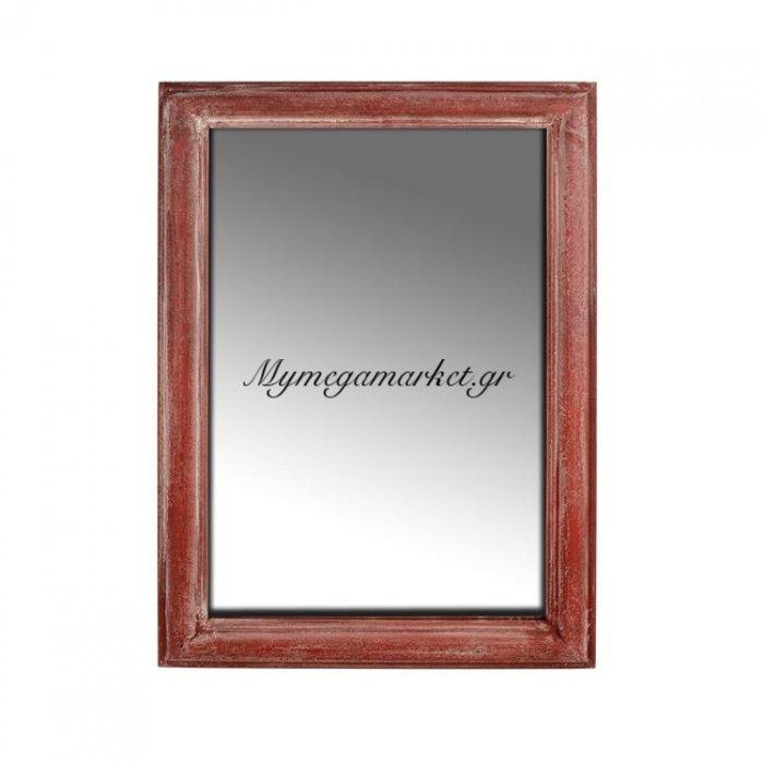 Καθρέπτης Simone Hm7062 Κόκκινη Πατίνα 70Χ4Χ100 | Mymegamarket.gr