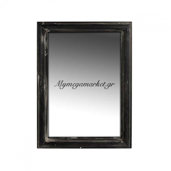 Καθρέπτης Simone Hm7063 Γκρι Πατίνα 70Χ4Χ100 | Mymegamarket.gr