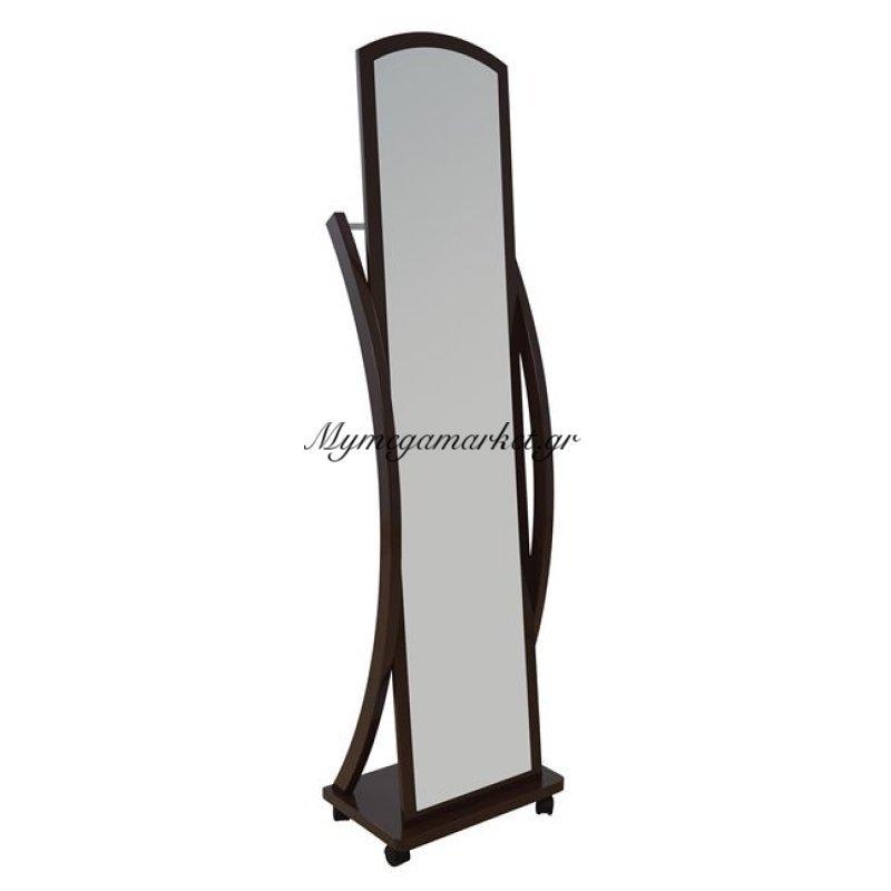 Καθρέπτης Δαπέδου Mdf Σε Χρώμα Λάκα Καφέ Hm0602.30 41X29X164 Εκ.