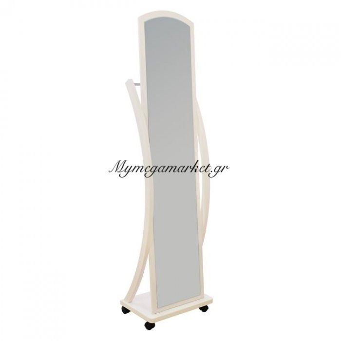 Καθρέπτης Δαπέδου Mdf Σε Χρώμα Λάκα Εκρού Hm0602.32 41X29X164 | Mymegamarket.gr