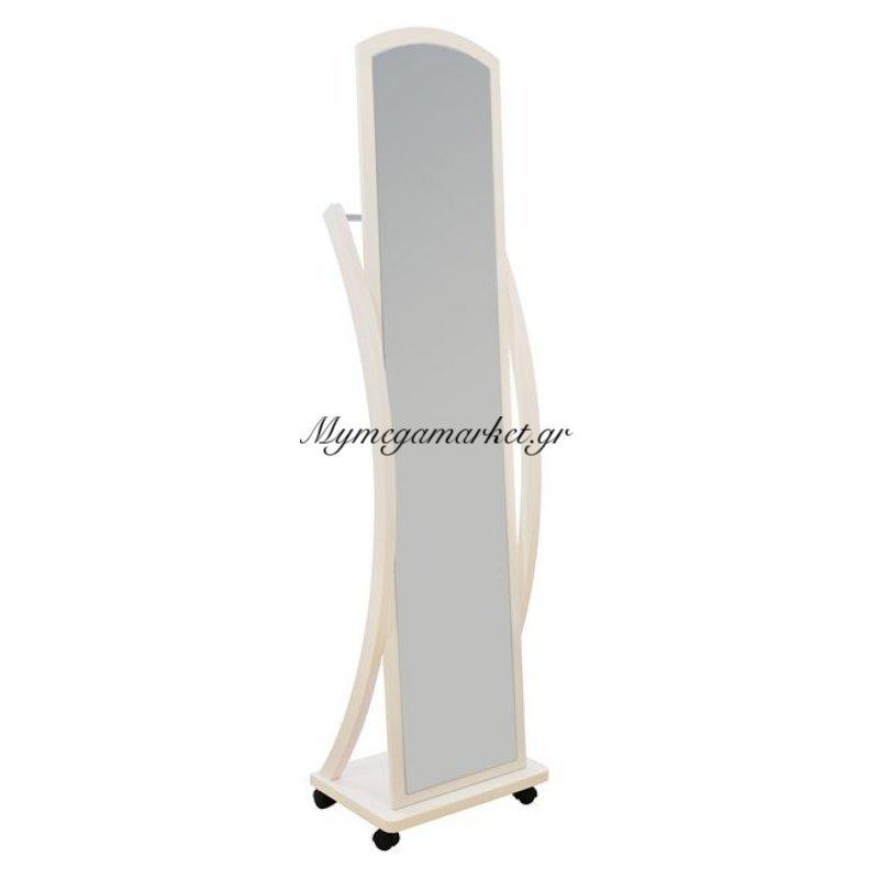 Καθρέπτης Δαπέδου Mdf Σε Χρώμα Λάκα Εκρού Hm0602.32 41X29X164