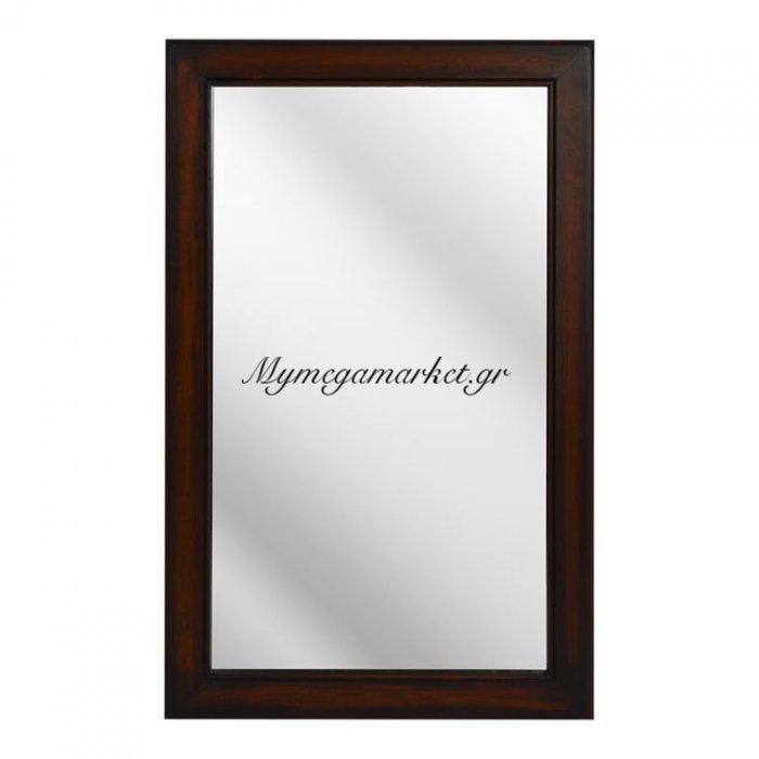 Καθρέπτης Ξύλινος Hm7113 Leslie Καφέ 50X80X2 Εκ. | Mymegamarket.gr