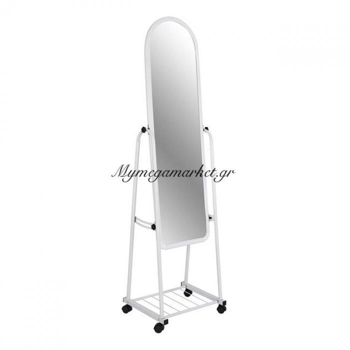 Καθρέπτης Δαπέδου Μεταλλικός Σε Χρώμα Λευκό Hm8262.01 | Mymegamarket.gr