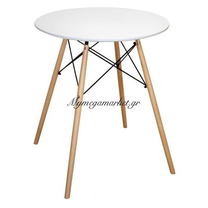 Τραπέζι Minimal Hm0060.01 Λευκό Φ60 Με Ξύλινα Πόδια Οξιά | Mymegamarket.gr