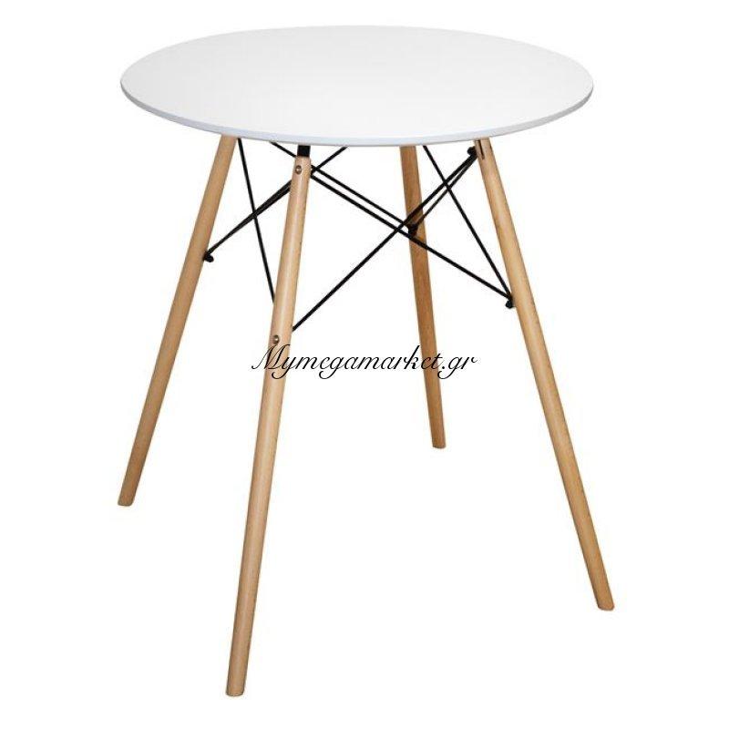 Τραπέζι Minimal Hm0060.01 Λευκό Φ60 Με Ξύλινα Πόδια Οξιά