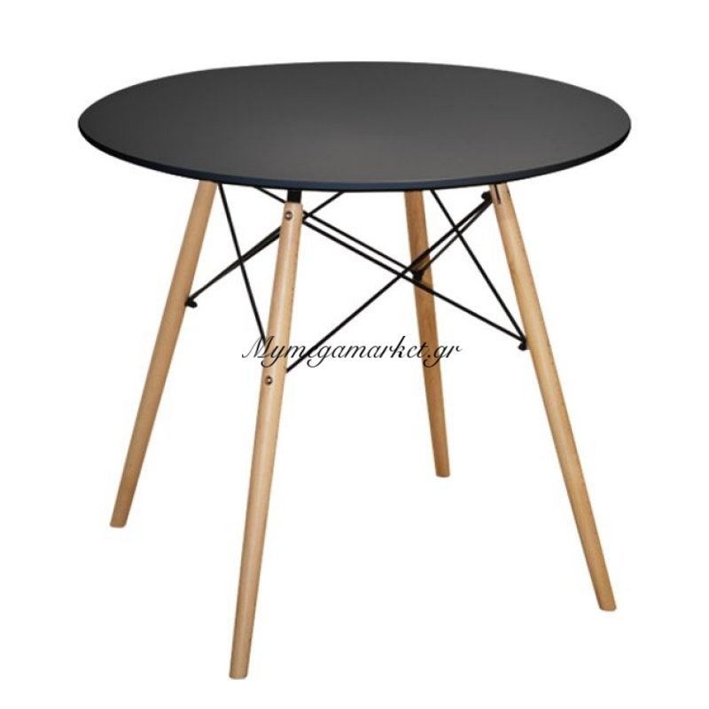 Τραπέζι Minimal Hm0059.02 Μαύρο Φ80 Με Ξύλινα Πόδια Οξιά