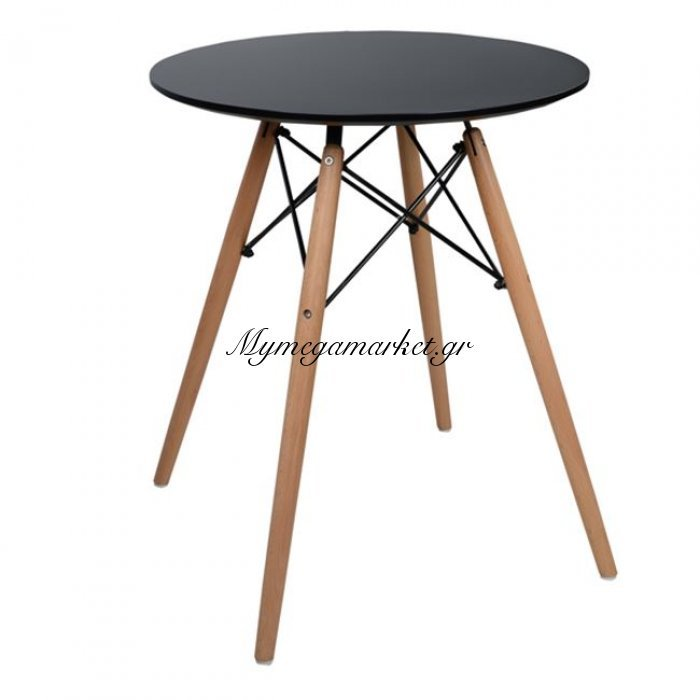 Τραπέζι Minimal Hm0060.02 Μαύρο Φ60 Με Ξύλινα Πόδια Οξιά | Mymegamarket.gr