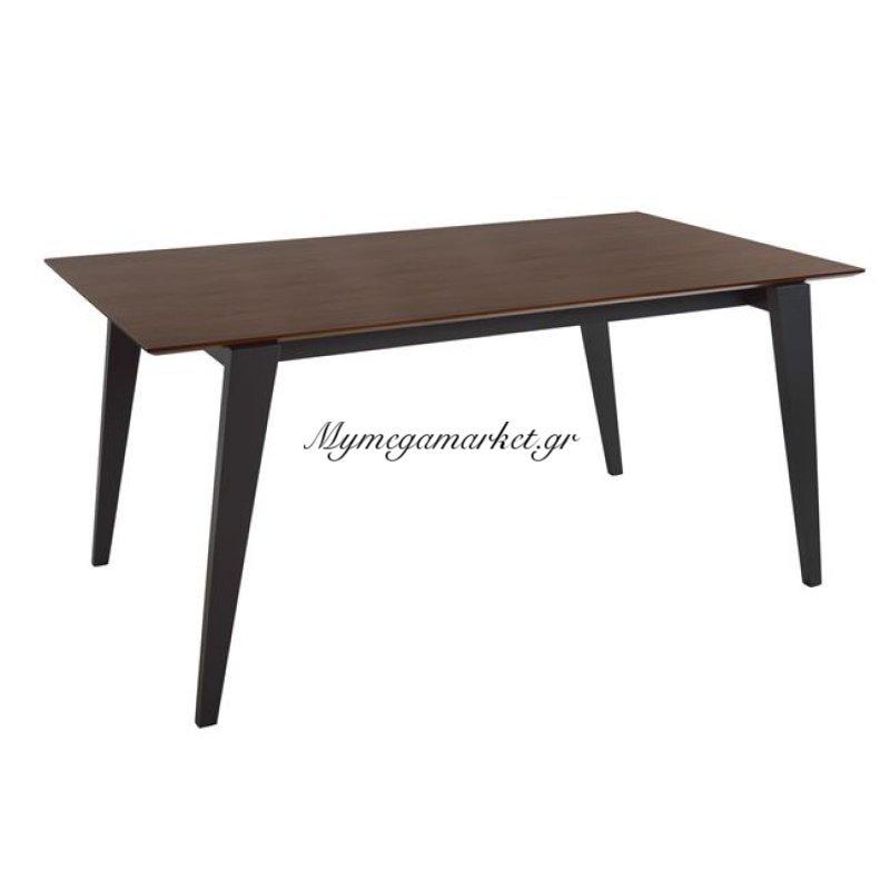 Τραπέζι Τραπεζαρίας Ξύλινο Καρυδί 160X90 Hm0136 Με Γκρι Πόδια