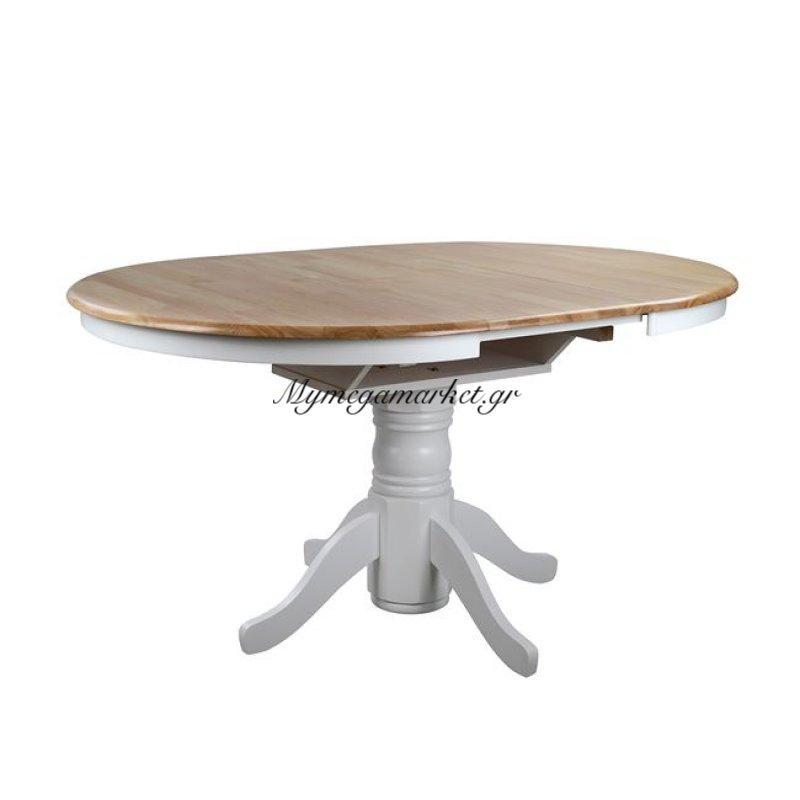 Τραπέζι Ξύλινο Σε White Wash Χρώμα Φ106 Country Style Hm0161