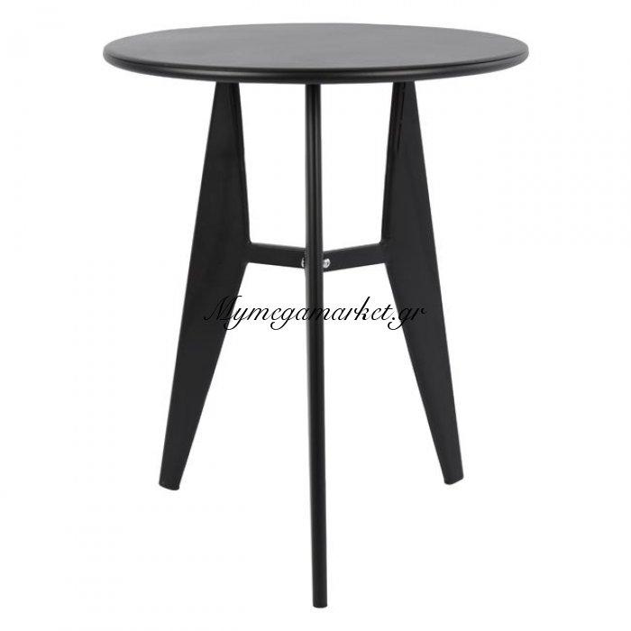 Τραπέζι Μεταλλικό Hm0186.22 Σε Μαύρο Ματ   Mymegamarket.gr