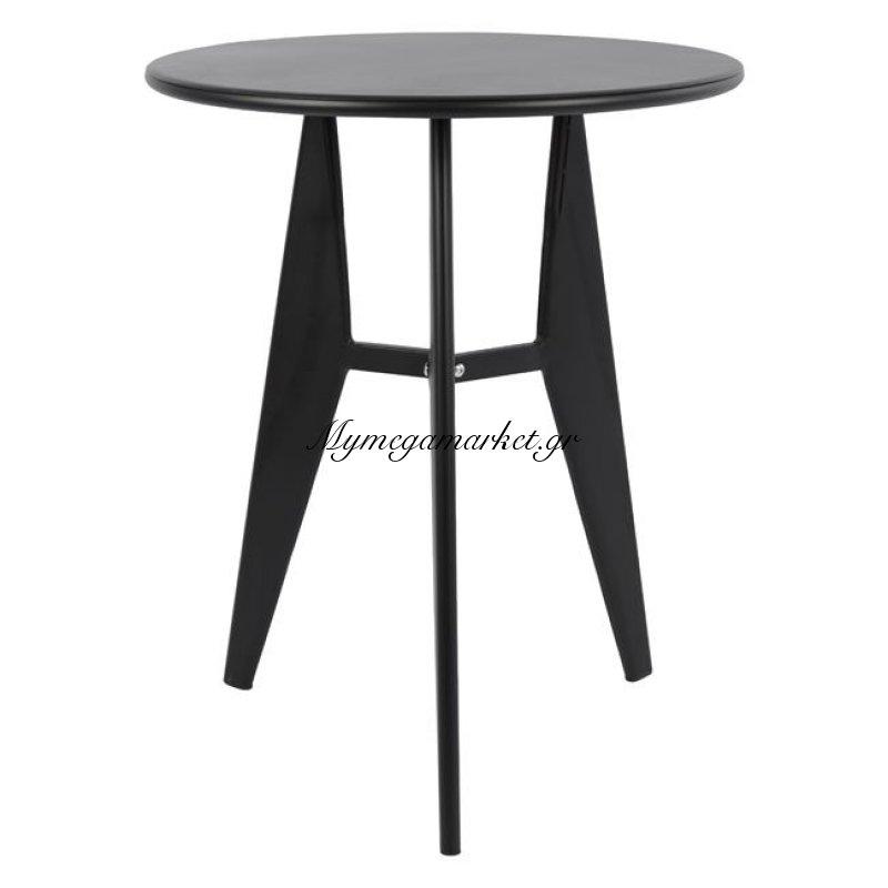 Τραπέζι Μεταλλικό Hm0186.22 Σε Μαύρο Ματ