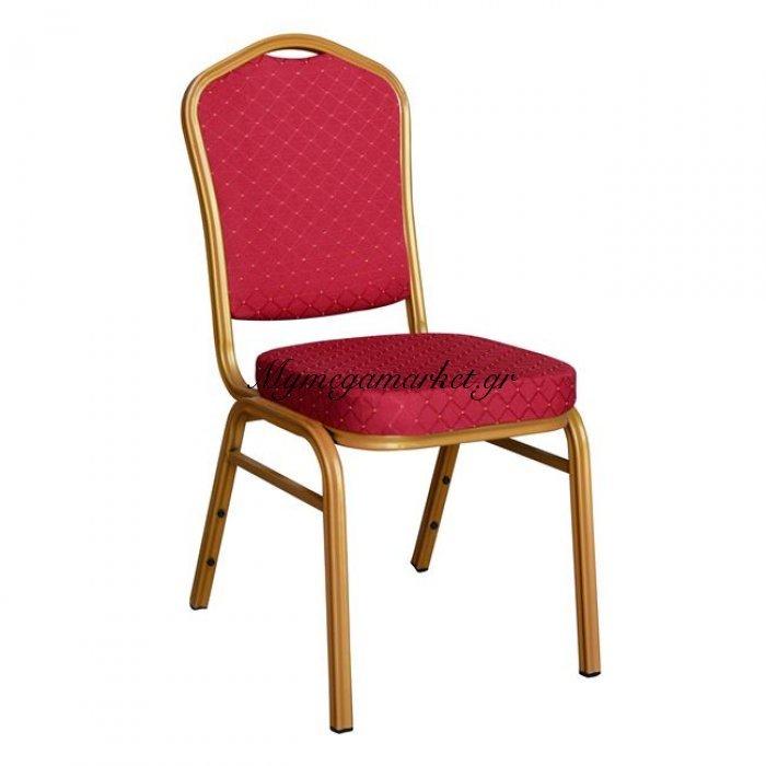 Καρέκλα Συνεδρίου Catering Hm0054 Hilton Με Μπορντό Ύφασμα | Mymegamarket.gr