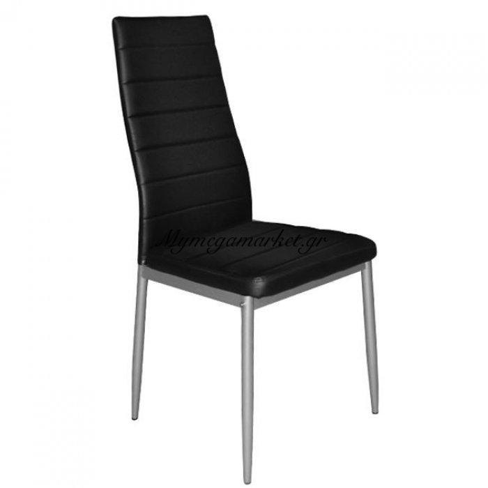 Καρέκλα Κουζίνας Lady Hm0037.02 Μαύρο Pu Μεταλλικό Σκελετό K/D | Mymegamarket.gr
