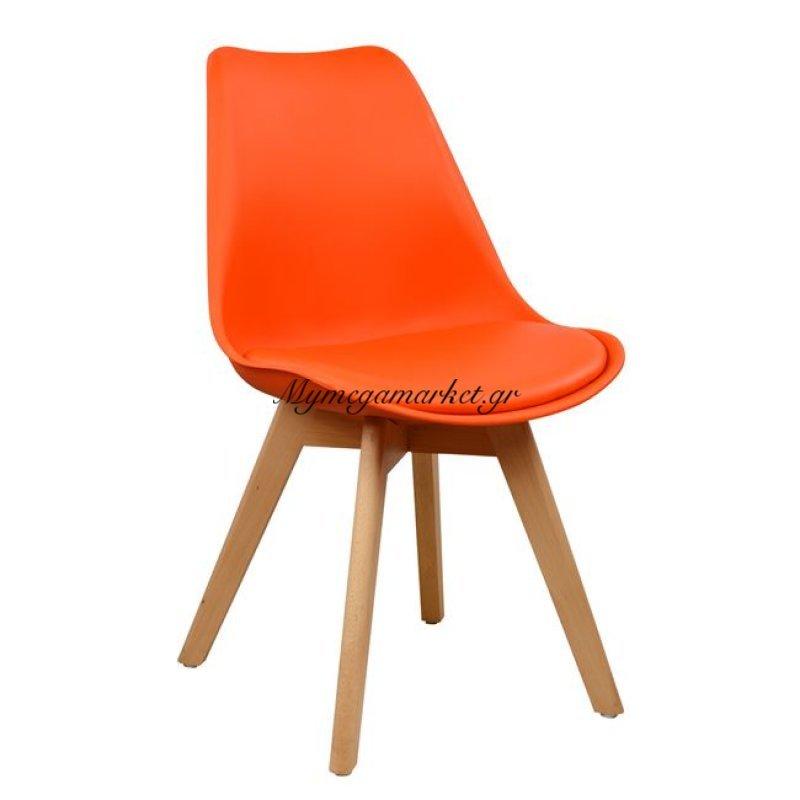 Καρέκλα Vegas Hm0033.05 Με Ξύλινα Πόδια Και Με Κάθισμα Πορτοκαλί