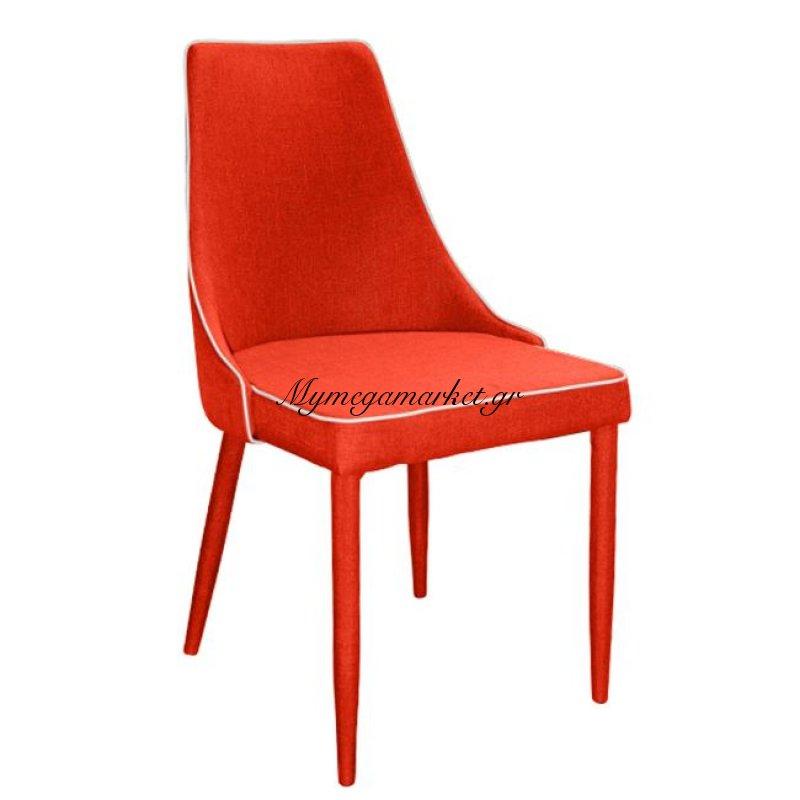 Καρεκλα Moli Hm0064.04 Με Υφασμα Κοκκινο & Ρελι Pu Λευκο