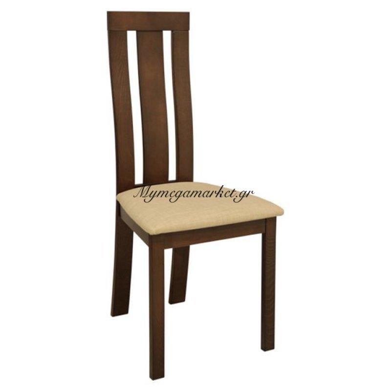 Καρέκλα Ξύλινη Μασίφ Hm0070.01 Καρυδί Με Μπεζ Ύφασμα