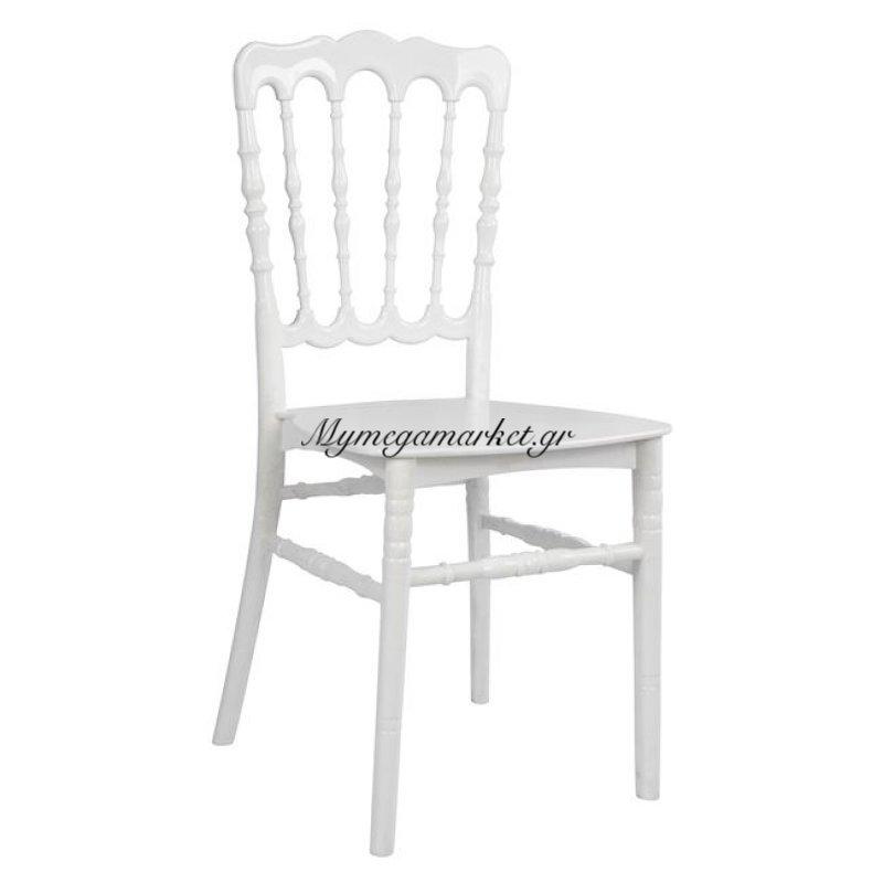 Καρέκλα Πολυπροπυλενίου Napoleon Λευκή Hm8072.01