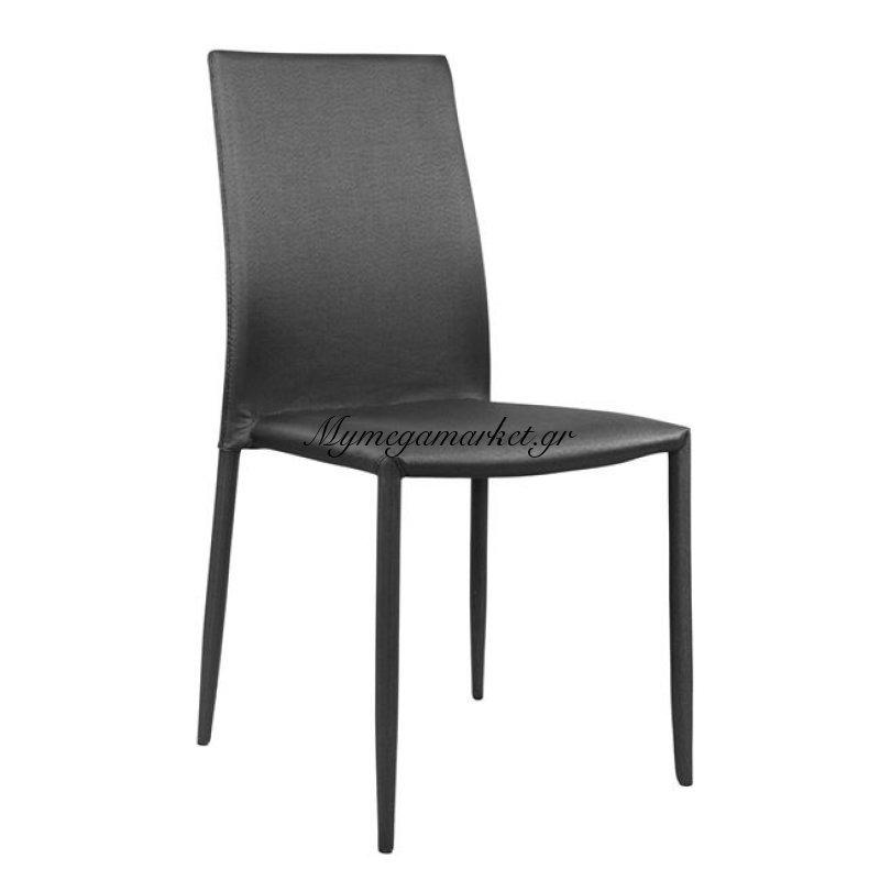 Καρέκλα Teta Hm0065.10 Με Ύφασμα Γκρι