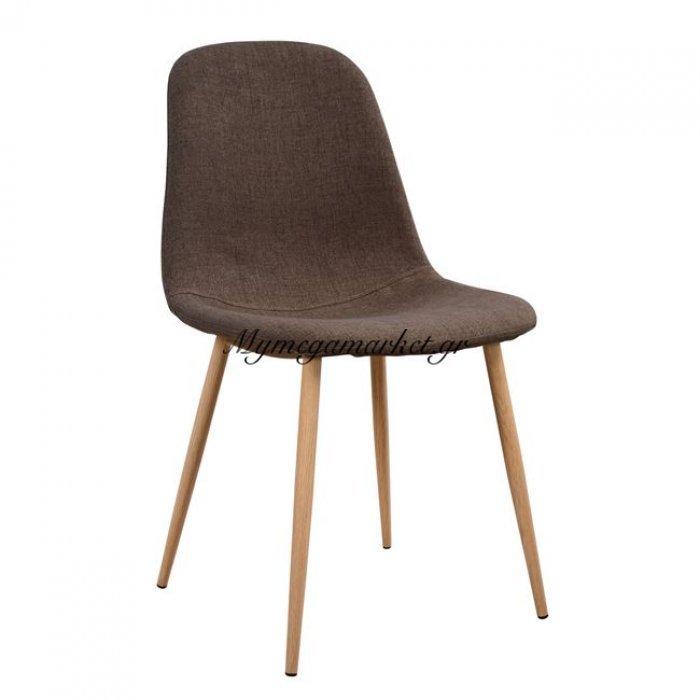 Καρέκλα Leonardo Hm00100.03 Με Μεταλλικά Πόδια & Ύφασμα Καφέ | Mymegamarket.gr