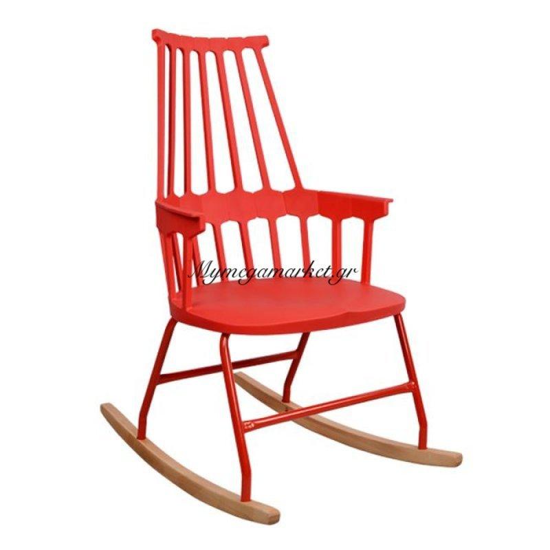 Καρέκλα Πολυθρόνα Κουνιστή Yvonne Hm0108.04 Κόκκινη