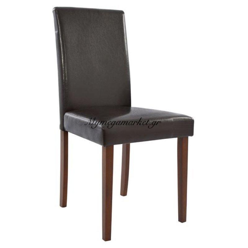 Καρέκλα Τραπεζαρίας Selene Hm0128.01 Καφέ Τεχνόδερμα K/D