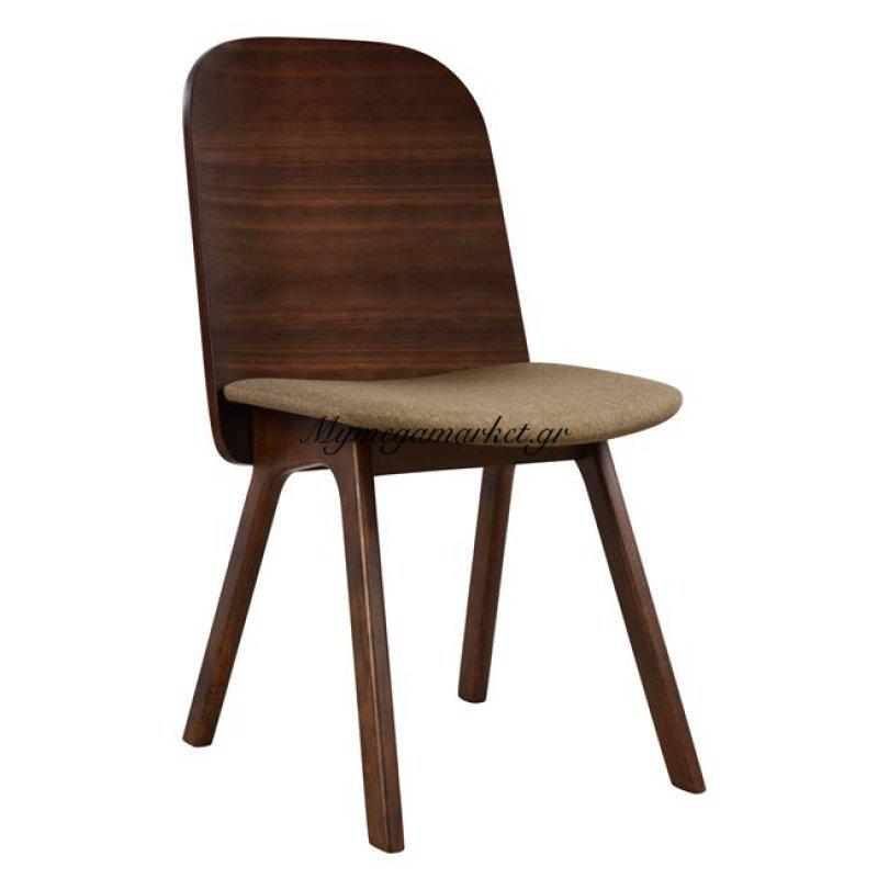 Καρέκλα Με Ξύλινα Πόδια & Κάθισμα Καφέ Hm0133