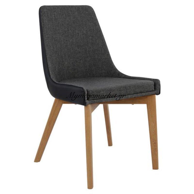 Καρέκλα Alkmini Hm0142.01 Με Ύφασμα Γκρί Και Pu Γκρι