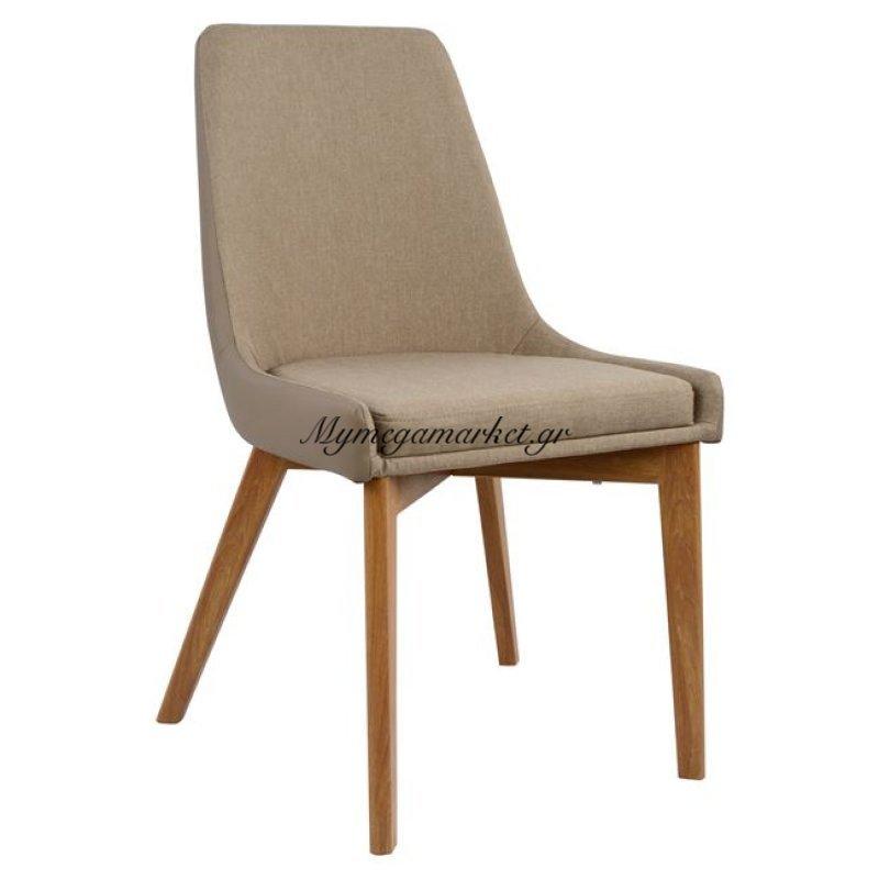 Καρέκλα Alkmini Hm0142.02 Με Ύφασμα Και Pu Μπεζ