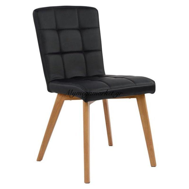 Καρέκλα Boston Hm0145.02 Με Pu Μαύρο