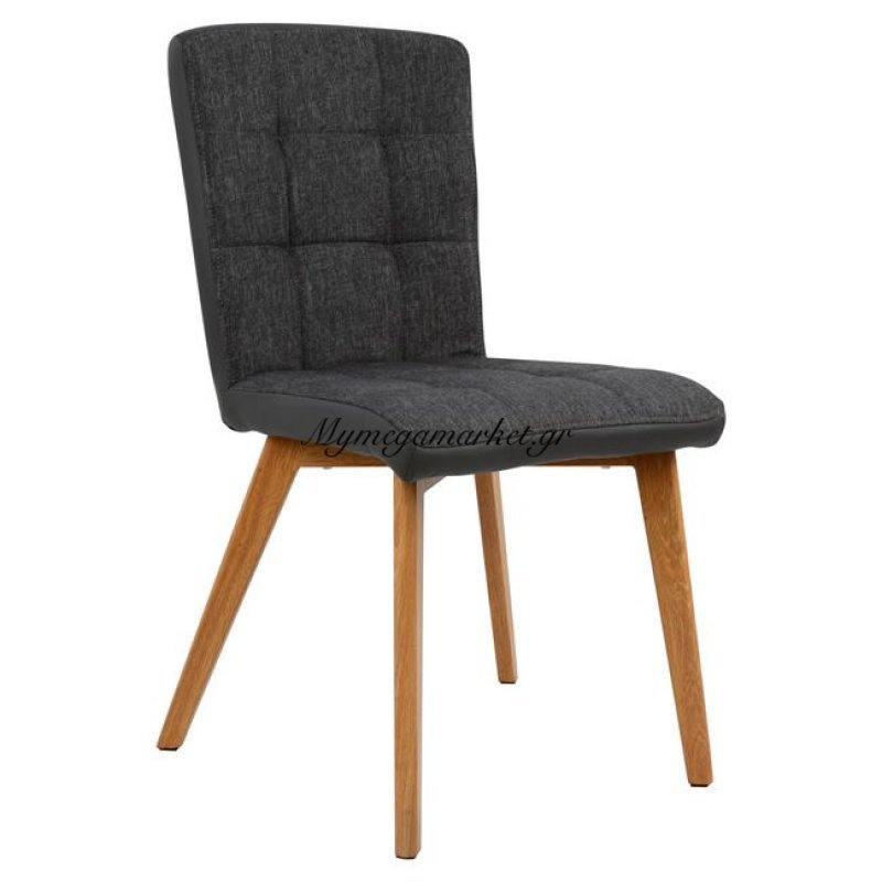 Καρέκλα Boston Hm0145.10 Με Ύφασμα Γκρι Και Pu645