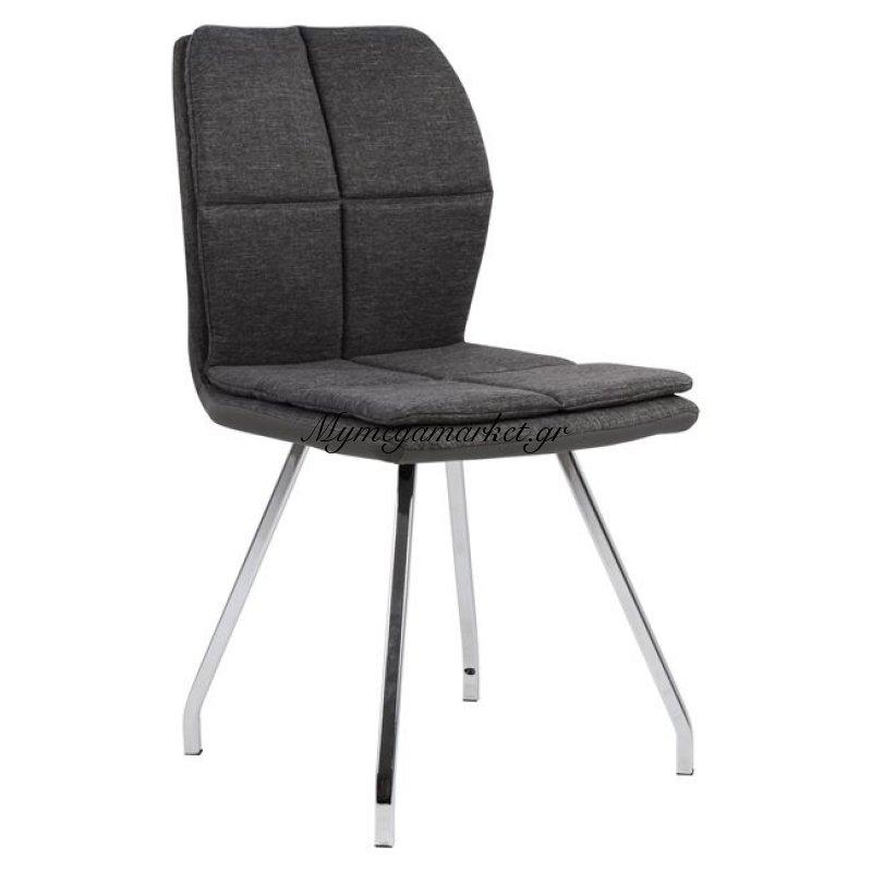 Καρέκλα Foxy Hm0146.01 Με Πόδια Χρωμίου Ύφασμα Κ Pu Γκρι