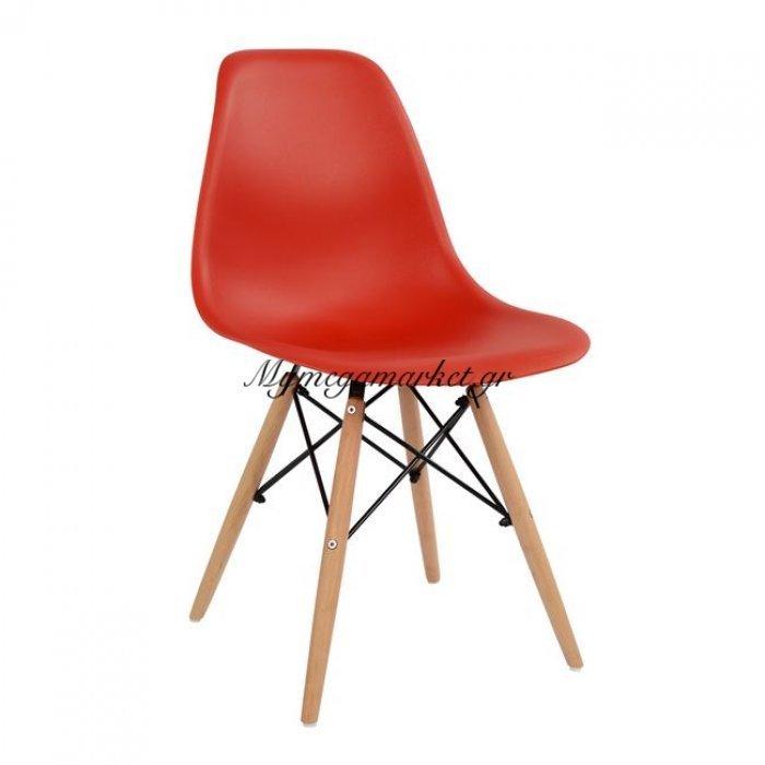 Καρέκλα Με Ξύλινα Πόδια Και Κάθισμα Twist Pp Κόκκινο Hm0126.04 | Mymegamarket.gr