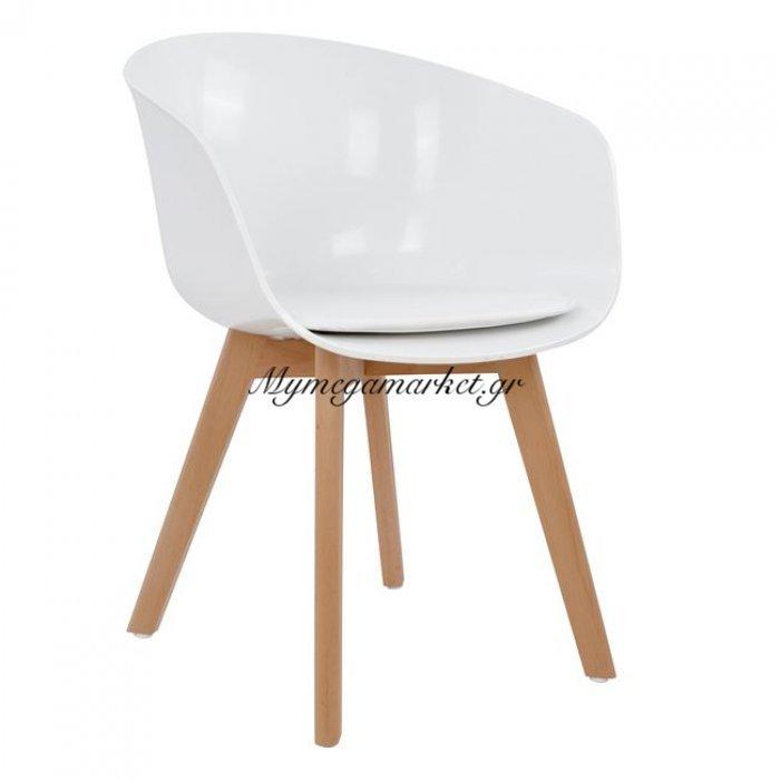 Πολυθρόνα Με Μαξιλάρι Πολυπροπυλενίου Λευκή Porthos Hm0172.01   Mymegamarket.gr