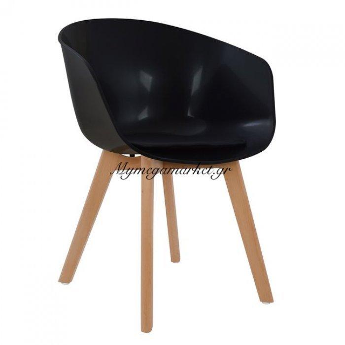 Πολυθρόνα Με Μαξιλάρι Πολυπροπυλενίου Μαύρη Porthos Hm0172.02 | Mymegamarket.gr