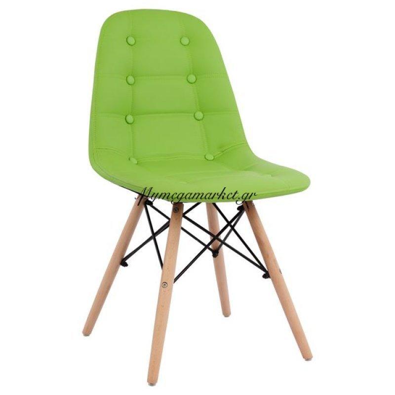 Καρέκλα Cosy Hm0034.41 Με Ξύλινα Πόδια Και Κάθισμα Pu Πράσινο