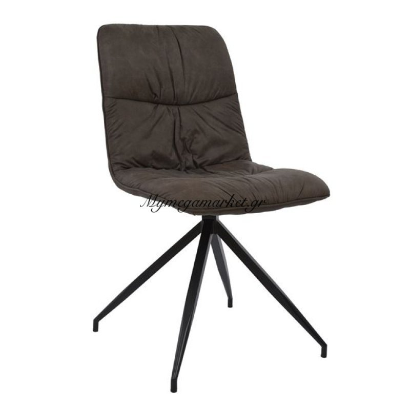 Καρέκλα Harold Καφέ Γκρι Κ Μεταλλικό Σκελετό Hm0195